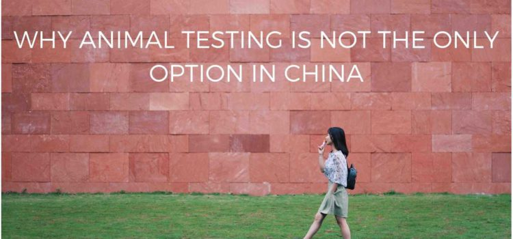 Why animal testing isn't the only option in China