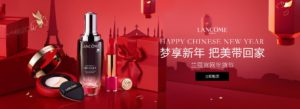 lancome-chinese-new-year
