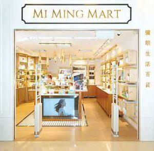 mi-ming-mart