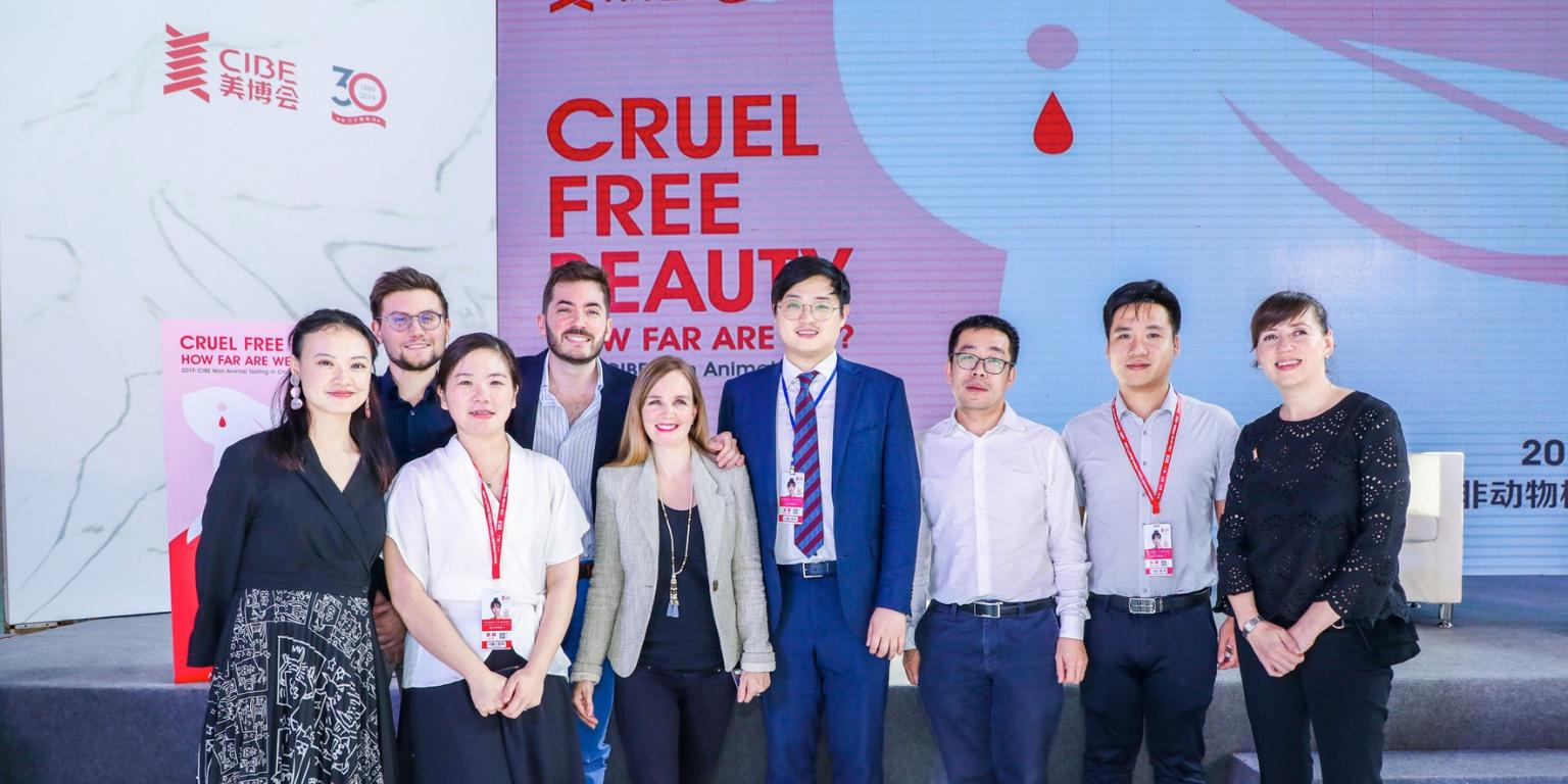 CIBE Cruelty Free Conference